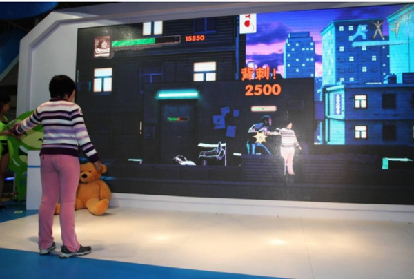 led display interactive game.jpg