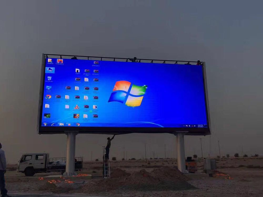 outdoor led display.jpg